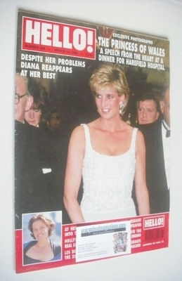 <!--1996-03-16-->Hello! magazine - Princess Diana cover (16 March 1996 - Is