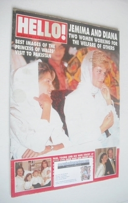 <!--1996-03-02-->Hello! magazine - Princess Diana and Jemima Khan cover (2