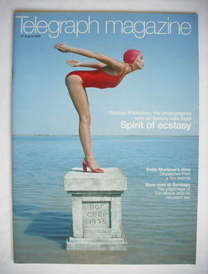 <!--2004-08-21-->Telegraph magazine - Jerry Hall cover (21 August 2004)
