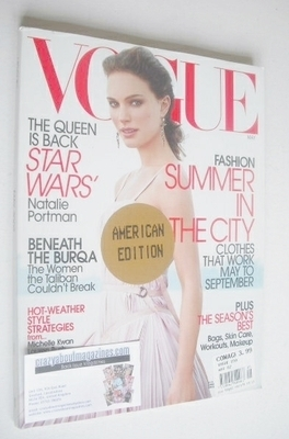 <!--2002-05-->US Vogue magazine - May 2002 - Natalie Portman cover