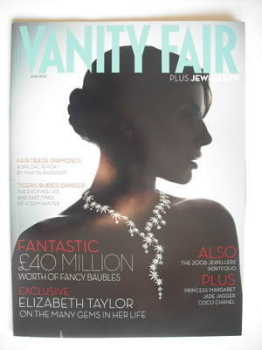Vanity Fair Jewellery magazine supplement (June 2006)