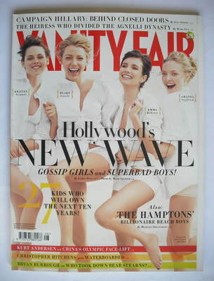<!--2008-08-->Vanity Fair magazine - Kristen Stewart, Blake Lively, Emma Ro