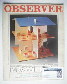 The Observer magazine - Living With Design cover (28 September 1969)