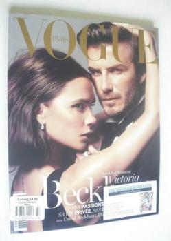 French Paris Vogue magazine - December 2013/January 2014 - David and Victoria Beckham cover (Cover 1/2)