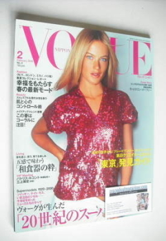 Japan Vogue Nippon magazine - February 2000 - Carolyn Murphy cover
