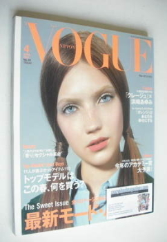 Japan Vogue Nippon magazine - April 2001 - Tetyana Brazhnyk cover