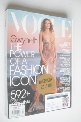 <!--2002-03-->US Vogue magazine - March 2002 - Gwyneth Paltrow cover