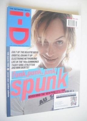 <!--1994-03-->i-D magazine - Amber Valletta cover (March 1994)