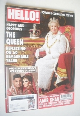 <!--2013-06-10-->Hello! magazine - The Queen cover (10 June 2013 - Issue 12