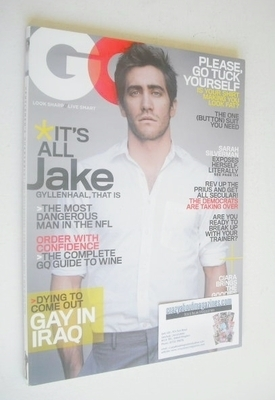 <!--2007-02-->British GQ magazine - February 2007 - Jake Gyllenhaal cover