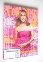 <!--2003-10-->British Vogue magazine - October 2003 - Sarah Jessica Parker cover