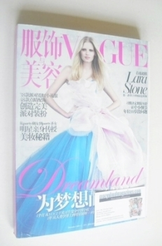 Vogue China magazine - December 2010 - Lara Stone cover