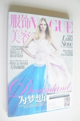 <!--2010-12-->Vogue China magazine - December 2010 - Lara Stone cover