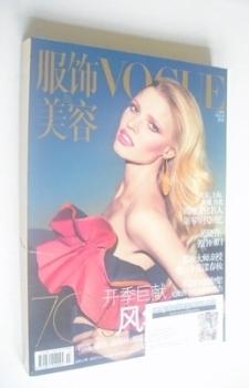 <!--2011-03-->Vogue China magazine - March 2011 - Lara Stone cover