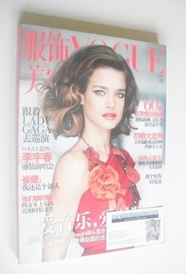<!--2011-06-->Vogue China magazine - June 2011 - Natalia Vodianova cover