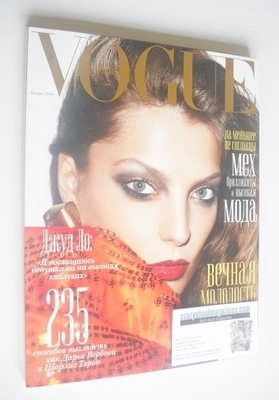 <!--2009-11-->Russian Vogue magazine - November 2009 - Daria Werbowy cover