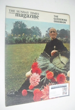 The Sunday Times magazine - The Gardening Obsession cover (24 May 1964)