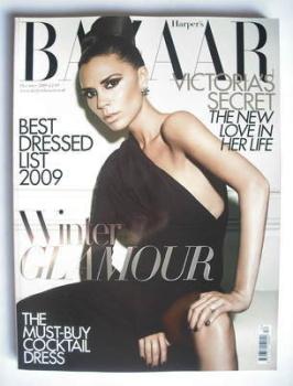 Harper's Bazaar magazine - December 2009 - Victoria Beckham cover (Cover 2)