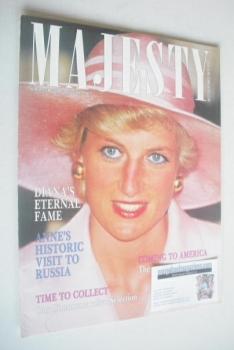 Majesty magazine - Princess Diana cover (July 1990 - Volume 11 No 7)