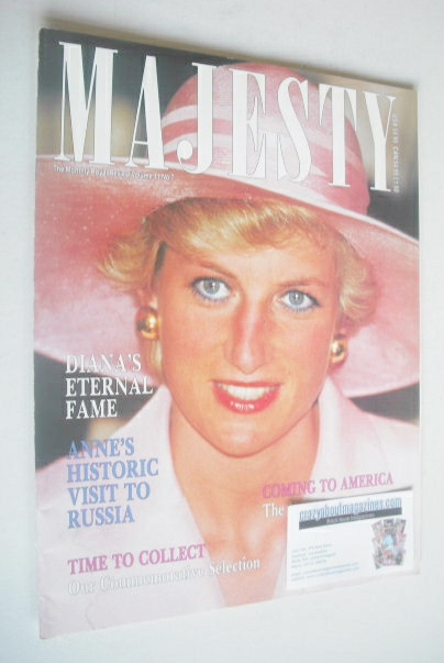 <!--1990-07-->Majesty magazine - Princess Diana cover (July 1990 - Volume 1