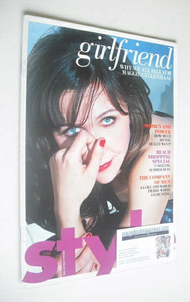 <!--2008-07-20-->Style magazine - Maggie Gyllenhaal cover (20 July 2008)