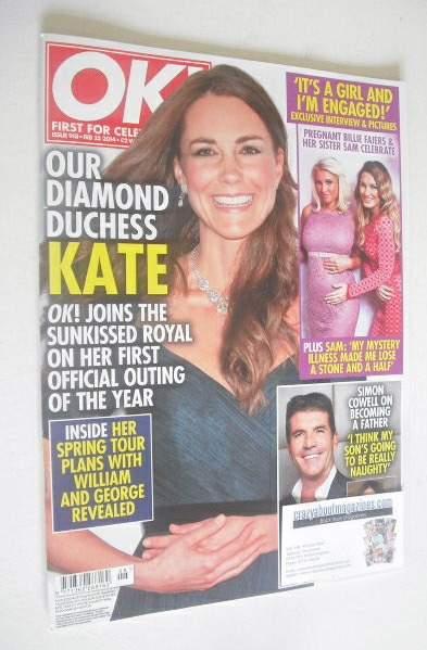 <!--2014-02-25-->OK! magazine - Duchess of Cambridge cover (25 February 201