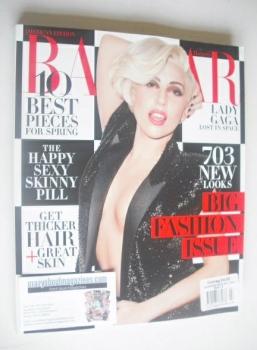 Harper's Bazaar magazine - March 2014 - Lady Gaga cover