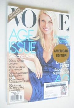 US Vogue magazine - August 2010 - Gwyneth Paltrow cover