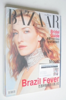 Harper's Bazaar China magazine - May 2000 - Tatjana Patitz cover