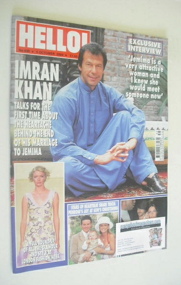<!--2004-10-05-->Hello! magazine - Imran Khan cover (5 October 2004 - Issue