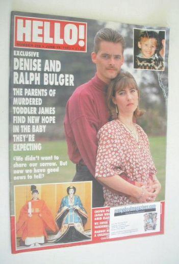 <!--1993-06-19-->Hello! magazine - Denise Bulger and Ralph Bulger cover (19