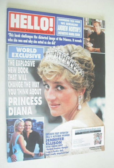 <!--2004-06-22-->Hello! magazine - Princess Diana cover (22 June 2004 - Iss