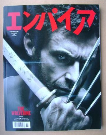 <!--2013-07-->Empire magazine - Hugh Jackman cover (July 2013 - Issue 289)