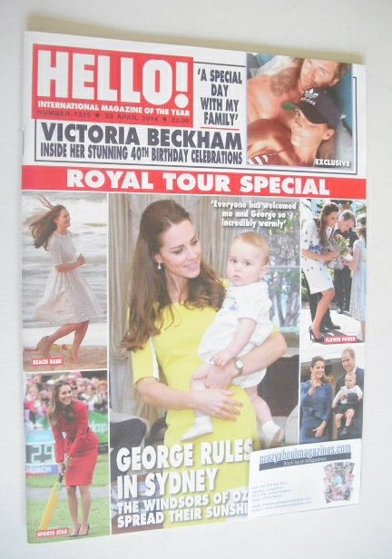 <!--2014-04-28-->Hello! magazine - Kate and Prince George cover (28 April 2