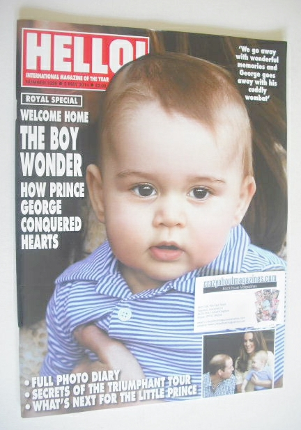 <!--2014-05-05-->Hello! magazine - Prince George cover (5 May 2014 - Issue