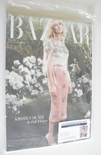 <!--2014-05-->Harper's Bazaar magazine - May 2014 - Kirsten Dunst cover (Su