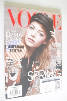 US Vogue magazine - May 2014 - Emma Stone cover