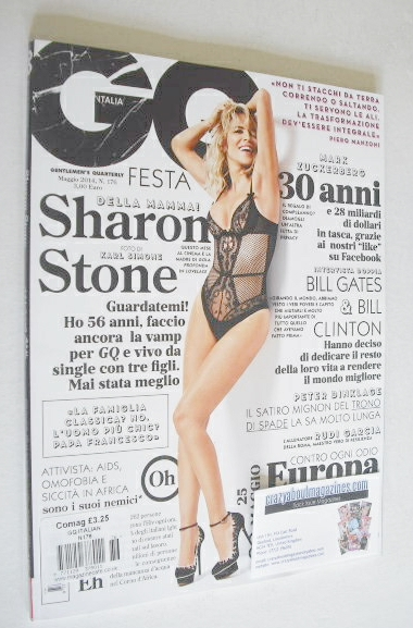 <!--2014-05-->Italy GQ magazine - May 2014 - Sharon Stone cover