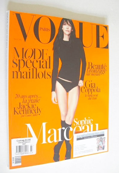 <!--2014-05-->French Paris Vogue magazine - May 2014 - Sophie Marceau cover