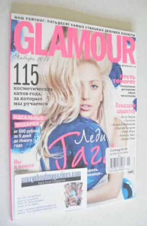 <!--2014-01-->Glamour magazine - Lady Gaga cover (January 2014 - Russian Ed