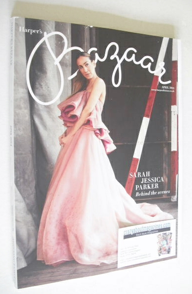 <!--2014-04-->Harper's Bazaar magazine - April 2014 - Sarah Jessica Parker