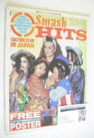 <!--1984-07-19-->Smash Hits magazine - Culture Club cover (19 July - 1 August 1984)