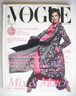 <!--2008-06-->Japan Vogue Nippon magazine - June 2008 - Stella Tennant cove
