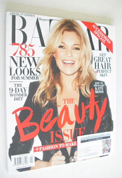 <!--2014-05-->Harper's Bazaar magazine - May 2014 - Kate Moss cover