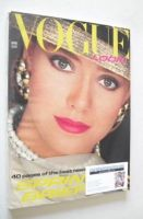 <!--1983-04-->British Vogue magazine - April 1983 (Vintage Issue)