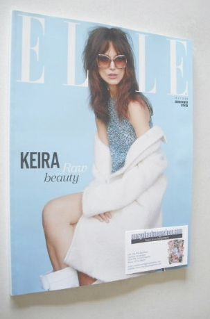 <!--2014-07-->British Elle magazine - July 2014 - Keira Knightley cover (Su
