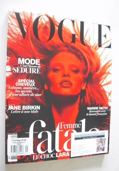 <!--2014-03-->French Paris Vogue magazine - March 2014 - Lara Stone cover