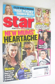 Star magazine - New Mums' Heartache cover (21 April 2014)