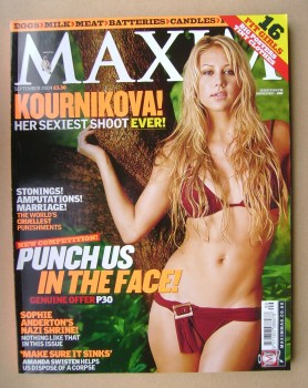MAXIM magazine - Anna Kournikova cover (September 2004)