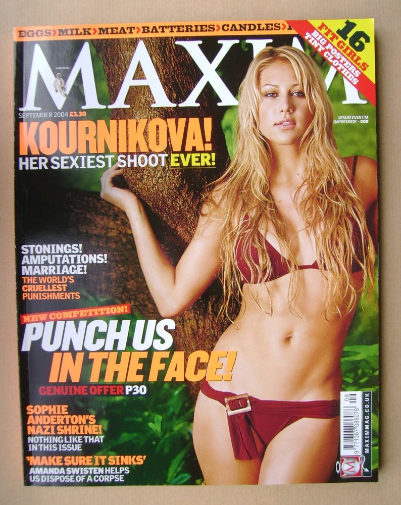 <!--2004-09-->MAXIM magazine - Anna Kournikova cover (September 2004)